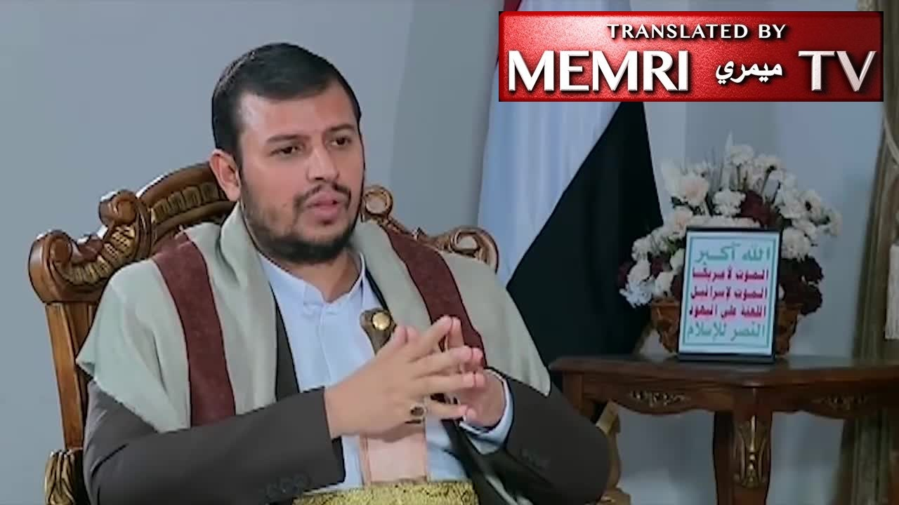 Houthi Leader Abdul-Malik Al-Houthi: Our Missiles Can Reach Sensitive Targets Beyond Riyadh And In Dubai And Abu Dhabi